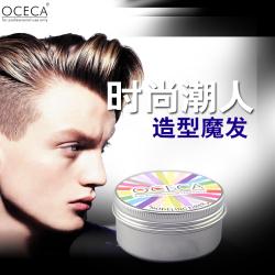 OCECA 造型霜