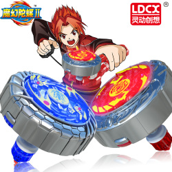 正版灵动魔幻陀螺2代玩具拉线男孩儿童10岁梦幻全套装焰天火龙王