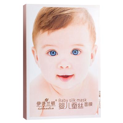 伊诗兰顿 婴儿蚕丝面膜