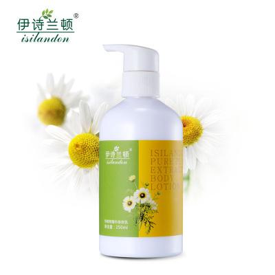 伊斯兰顿 植物精华身体乳