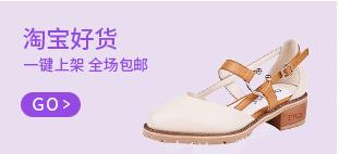 鞋靴小广告-3