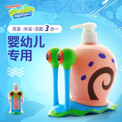 海绵宝宝植萃优护三合一460ml卡通造型婴儿洗发沐浴洁面 HMET310