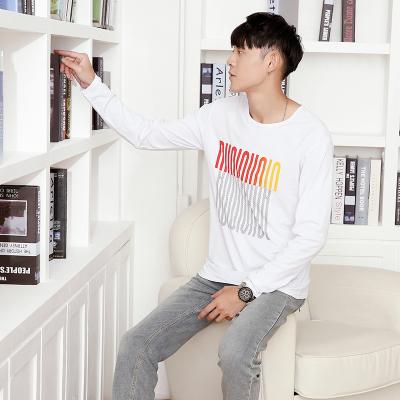 达昇 2017新款时尚潮流长袖型男T恤 C113