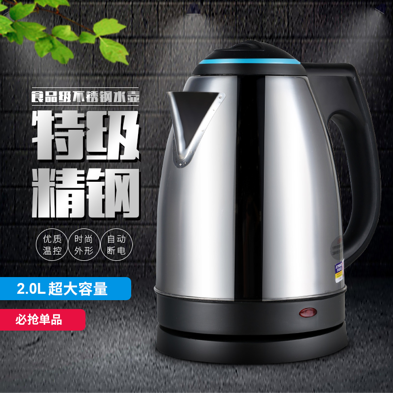 电热水壶家用烧水壶不锈钢电烧水瓶...