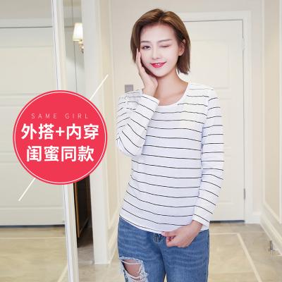 珂织珂索KZKSO 2017韩版新款条纹修身圆领长袖T恤打底衫女上衣潮