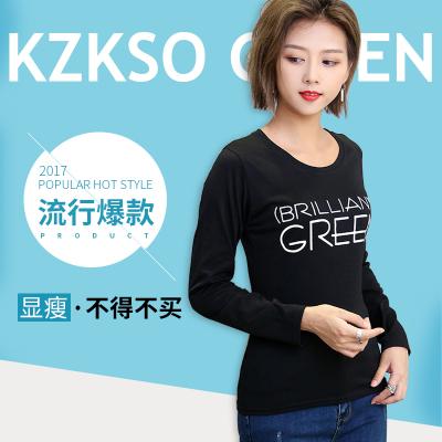 珂织珂索KZKSO 2018春夏韩版新款时尚修身圆领字母打底衫长袖T恤女