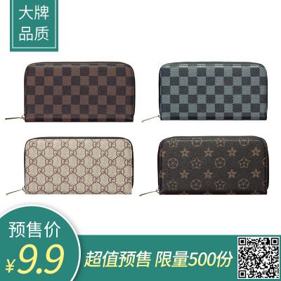 【新款预售秒杀】新款韩版时尚多功能手拿包钱包