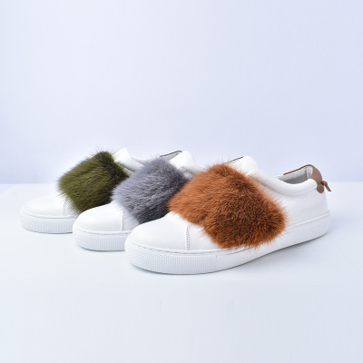 艾秀姿 时尚休闲板鞋 B041-1
