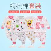 儿童休闲服内衣套装纯棉春秋装 婴儿宝宝长袖衣服男女童秋衣秋裤