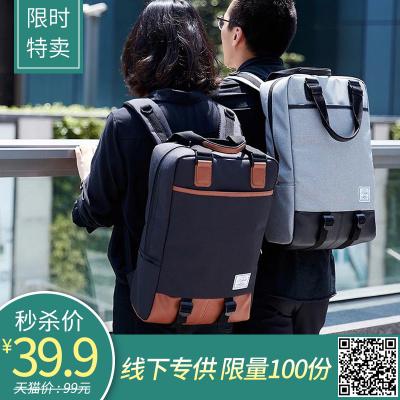 【秒杀款】韩版时尚牛津纺情侣双肩包