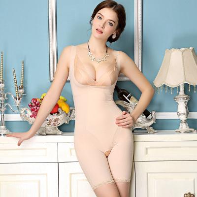 娅美拉 瘦身平角 连体衣(表面负离子)YL960023B