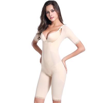 娅美拉 瘦身平角半袖连体衣(花边)YL960022B
