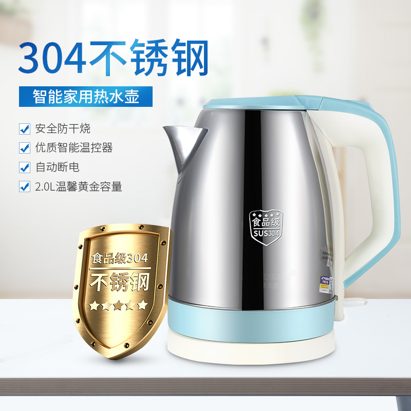 全骏304不锈钢智能家用热水壶新款上...
