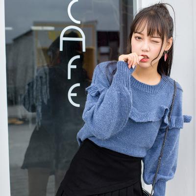 女人志2017新款秋冬毛衣裙子套装#8108