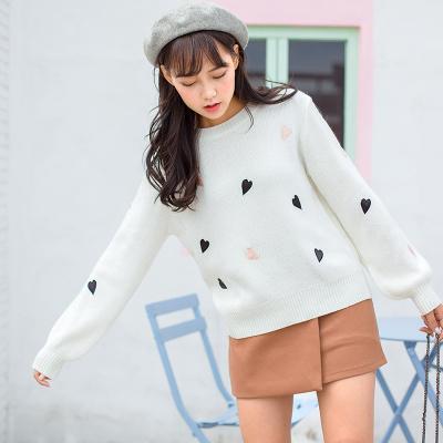 女人志2017新款秋冬毛衣裙子套装#8109