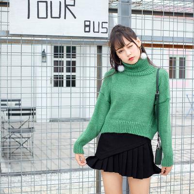 女人志2017新款秋冬毛衣裙子套装#8117