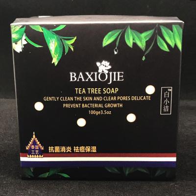 白小洁 茶树手工皂 买一送二