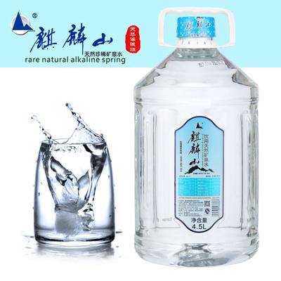 麒麟山 饮用天然矿泉水