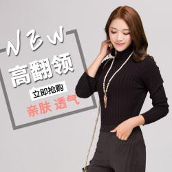 康雅雪莹 秋冬新款短款高腰毛衣女套头黑色高领弹力修身显瘦打底上衣针织衫 Y026