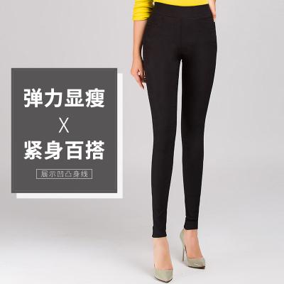 康雅雪莹 女裤春夏款黑色小脚裤女显瘦弹力裤外穿打底裤铅笔长裤子 77306