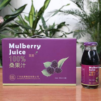 白领亚健康绿色健康原生态零添加剂无糖 紫美100%桑果原汁200ml*8