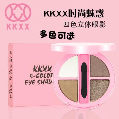KKXX 时尚魅惑四色立体眼影