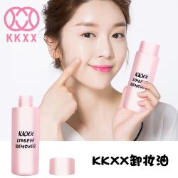 kkxx 卸妆油唇部眼部脸部卸妆油