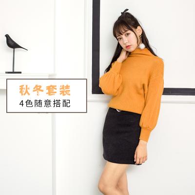 新款2017女装韩版显瘦秋冬季毛衣两件套小香风裙子套装冬装时尚潮#8115