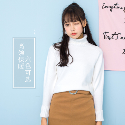 女人志2017新款秋冬毛衣裙子套装#8112