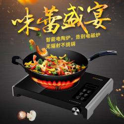 永伟盛经典款Micook 无辐射不挑锅什么锅都能用的智能厨房新选择垂直导热自动断电新科技珍贵舒适型电陶炉  MC-E01