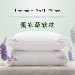 【莱希特】薰衣草枕芯软枕单人