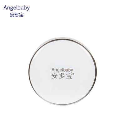 喜买安多宝 气垫BB霜 ADB06