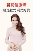 新PC首页顶部4小格广告女装4