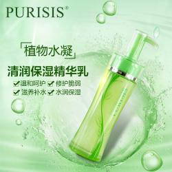 PURISIS美津植秀 清润保湿精华乳 N130