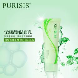 PURISIS美津植秀  保湿清润洁面乳 N110