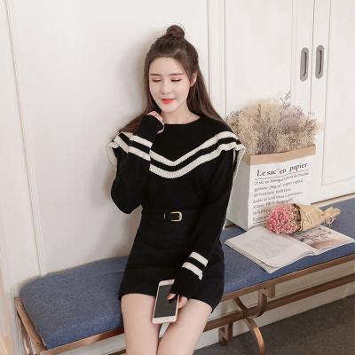 女人志 秋冬时尚两件套黑白条纹针织毛衣裙子套装8157