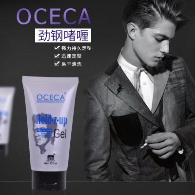 OCECA 劲钢啫喱(旅行装)5068