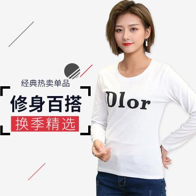 珂织珂索KZKSO 2017韩版新款时尚百搭修身圆领字母长袖T恤女上衣