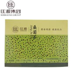 亚健康三高中老年人群无糖绿色健康连南大叶桑 丝源盒装桑菊茶4盒