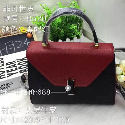 非凡世界 新款时尚韩版黑配红单肩手提头层牛皮女包9520