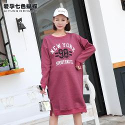 依曼莱孕妇装孕妇裙冬季加绒加厚纯棉休闲卫衣韩版时尚中长款长裙T5266