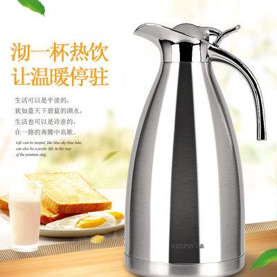仁品 欧式保温水壶 24小时长时保温壶 RP-SB20