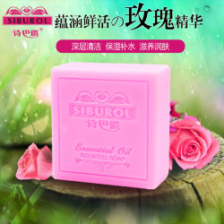 诗巴璐玫瑰精油手工皂美白淡斑补水天然洁面皂去黑头祛痘香皂