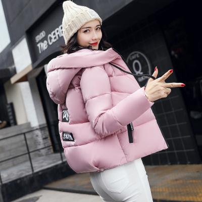 冬季新款羽绒服女短外套加厚韩版耳机棉衣