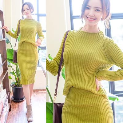 恩黛 2017秋冬季新款韩版长袖圆领两件套针织裙开叉套装裙6920