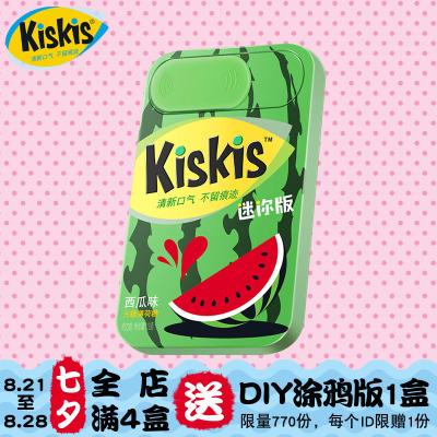 酷滋KisKis迷你版铁盒装无糖薄荷糖清凉口香糖13g22粒4种口味