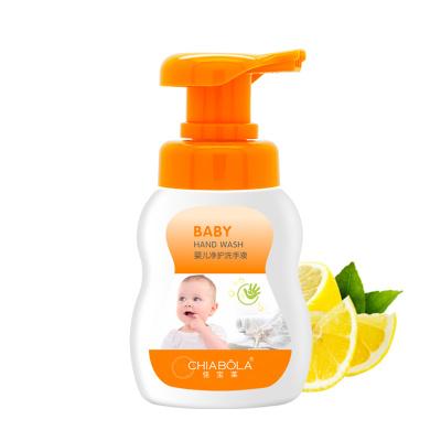 佳宝莱 婴儿净护洗手液