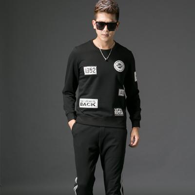 【上衣+裤子】纯棉秋季修身型男士圆领卫衣套装#XD-178047