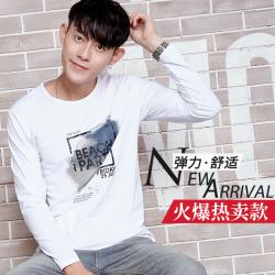 达昇 2018新款时尚潮流长袖型男T恤 C116