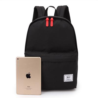 纯色双肩包韩版 校园大学高中学生书包 休闲旅行包男背包